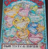金ヶ崎町 はぁとまむ文化祭に出店致します。