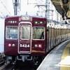 阪急、今日は何系?①400…20210224