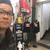 またまた勉強会の前に大須観音にある「名古屋 クリーム ソーダ」に行ってきました。