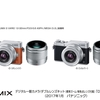 【CES祭り】LUMIX(ルミックス) DC-GF9【海外ではGX850】