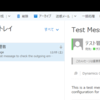 【Office365】【Dynamics CRM】Office365とDynamics CRMの連携私的まとめ 2015年Ver