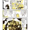 【今日の更新】こだわりの豆腐料理と奈良の地酒がサイコーに合う!大阪・裏なんばの「楽彩」がうまあ~だったよ【ゆかい食堂酒場 第7回】