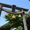 海近くのパワースポット?江ノ電「腰越駅」下車、小動神社へお散歩