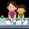 お手伝いの習慣化の方法とメリット ~人のために働く喜びを感じられる子どもに~