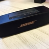 BOSE Sound Link Mini Ⅱ を買いました。