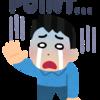 【ちょびリッチxレシポ!】審査NG|初心者が犯しがちなミス