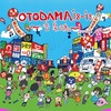 OTODAMA'18-'19〜音泉魂〜を予習するためのYouTube&iTunes&spotify&soundcloud選