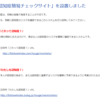 【あなたは】ガチの認知症チェックサイトを宮崎県が作ったみたいだからやってみる【大丈夫?】