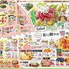 企画 メインテーマ イースター ヤオコー 4月12日号