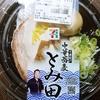 とみ田監修 濃厚豚骨魚介 味玉冷しつけ麺@セブンイレブン