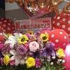 円田はるか生誕祭♡23歳になっちゃいました。やりたいことを詰め込んだ完全個人主催ライブ♡