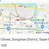 【台北】【昼】に行って良かった観光スポット3選!【台湾】