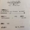 【劇場版遊戯王】大阪で Blu-ray & DVD初回生産分共通特典カード「守護神官マハードKCウルトラレア仕様」を買取してもらいました