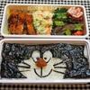"""ドラえもん弁当2回目記録/My Homemade Boxed Lunch """"Doraemon Bento""""/ข้าวกล่องเบนโตะ"""