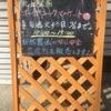第2回:北上駅前オーガニックマーケット