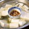 つけダレがまじで旨い湯豆腐のレシピ