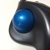 トラックボールマウスを買い換える。Logicool M570からM570tへ。