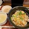 中華料理・GyoZa Brother's(小田急線・成城学園前駅)【営業職のランチ日記】