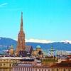オーストリア航空Cクラスのウィーン行き特典航空券発券!【2018年5月・成田ーウィーン路線復活】