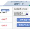 へそくり100万円への道(12)2018年5月末