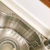 キッチンシンクの汚れが気になる。。。セリアの吊るす収納に変えてみた☆