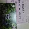 札沼線 新十津川駅 最後の夏