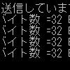WindowsでログインせずにリモートPCのOSを種類判別する方法