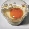 *ファミリーマート・ロピア* キミとみるくプリン 238円(税込)