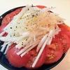 痩せる【1食65円】トマトと大根のデトックスサラダの作り方