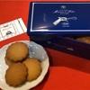 『マモンエフィーユ』シトロンビスキュイ。お洒落なクッキー缶にバターとレモンの香りが詰まった絶品お取り寄せ。