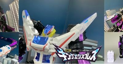 【レビュー】5月4日(月)発売!ミニプラ 魔進合体シリーズ02 キングエクスプレス