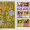 2000年発売のポケモンカードのデッキケースやシールドだけの逆プレミアランキング