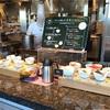 【新浦安】東京ベイ東急ホテル、朝食が過去最高レベル!お茶漬けが美味いぞ!