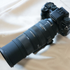 SIGMA 150-500mm F5-6.3 APO HSM DG