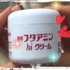 Ayato愛用☆保湿クリーム