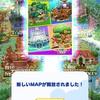 【ディズニーツムツムランド】MAP2開放!最初のアトラクションはジャングルクルーズ!