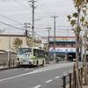 六反北口(大阪市平野区)