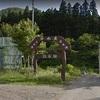 グーグルストリートビューで駅を見てみた 陸羽東線 堺田駅