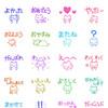 LINEアニメーションスタンプ「動く水彩メッセージ&猫」紹介