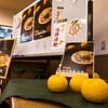 「ゆず酸辣湯麺」試食会 ハチバンフーズパーク