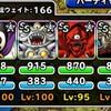 level.1344【全ミッション同時】七王の試練・疾風の試練に挑戦!