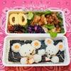 ねずみ弁当/My Homemade Lunch/ข้าวกล่องเบนโตะที่ทำเอง