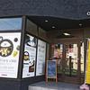ハートシップ 中島公園店 / 札幌市中央区南9条西6丁目 ヒーズビル 1F
