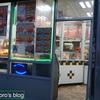 マンハッタンの北東部、イースト・ハーレム116丁目に行くときに寄りたいB級グルメのお店たち! 【海外生活・日常】