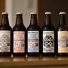 ビール備忘録 その51 ~北海道の忽布古丹醸造所~