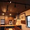 キッチンをオシャレカフェスポットライト照明に初心者がDIY方法公開