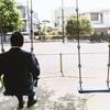 首を切った人間が大嫌いな日本。