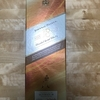 ジョニーウォーカー ゴールドラベル 18年 買っちゃった。