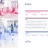 【デザイン分析】ファッションブランドのブランドサイト