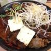 【伝説のすた丼屋】北海道すた丼〜濃厚バター醤油味〜を食べてきた!【期間限定】